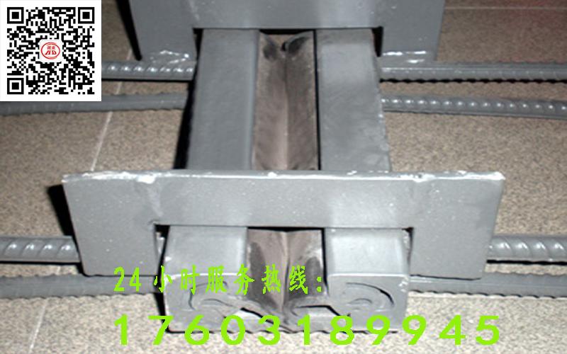 異型鋼單縫式伸縮裝置