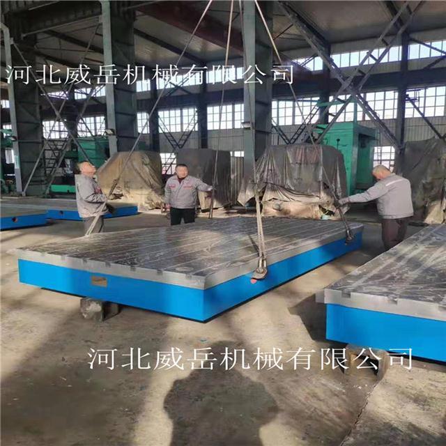 铸铁装配平台 海量现货直供 质量有保障