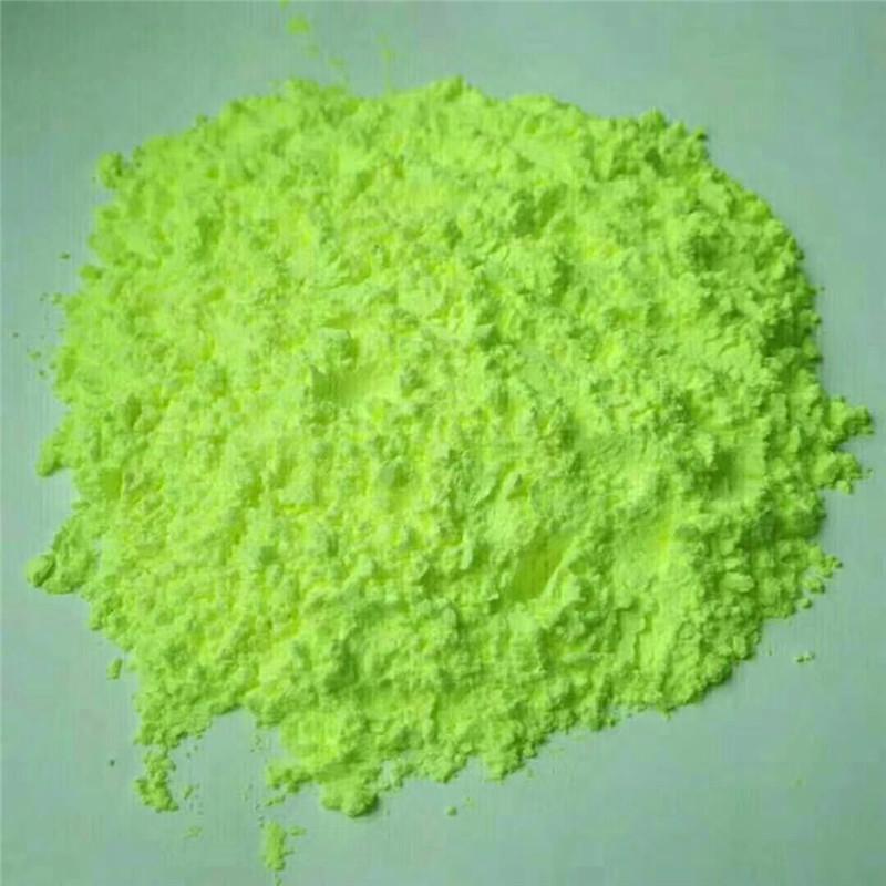 广东荧光增白剂OB-