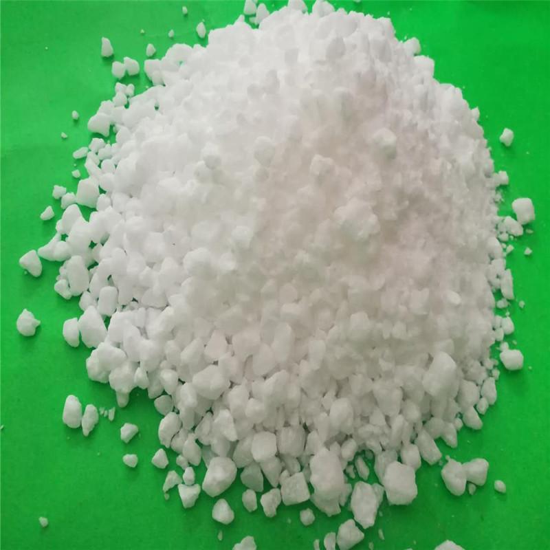 无机粉体表面活性剂铝