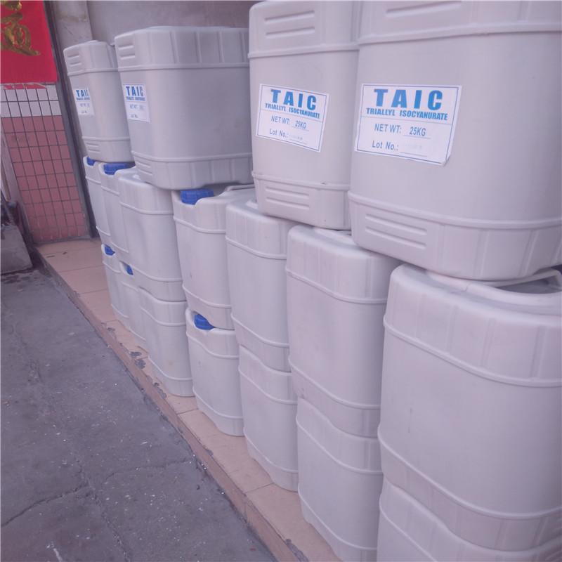 特种橡胶辅助交联剂硫
