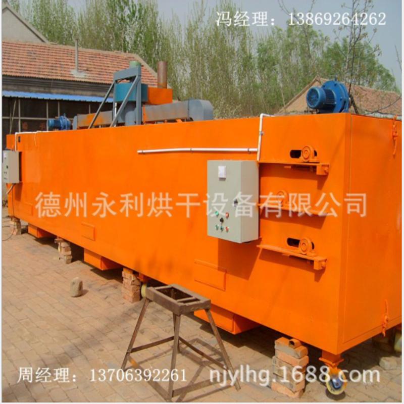 直銷金剛砂烘干設備 帶式多層熱風干燥設備