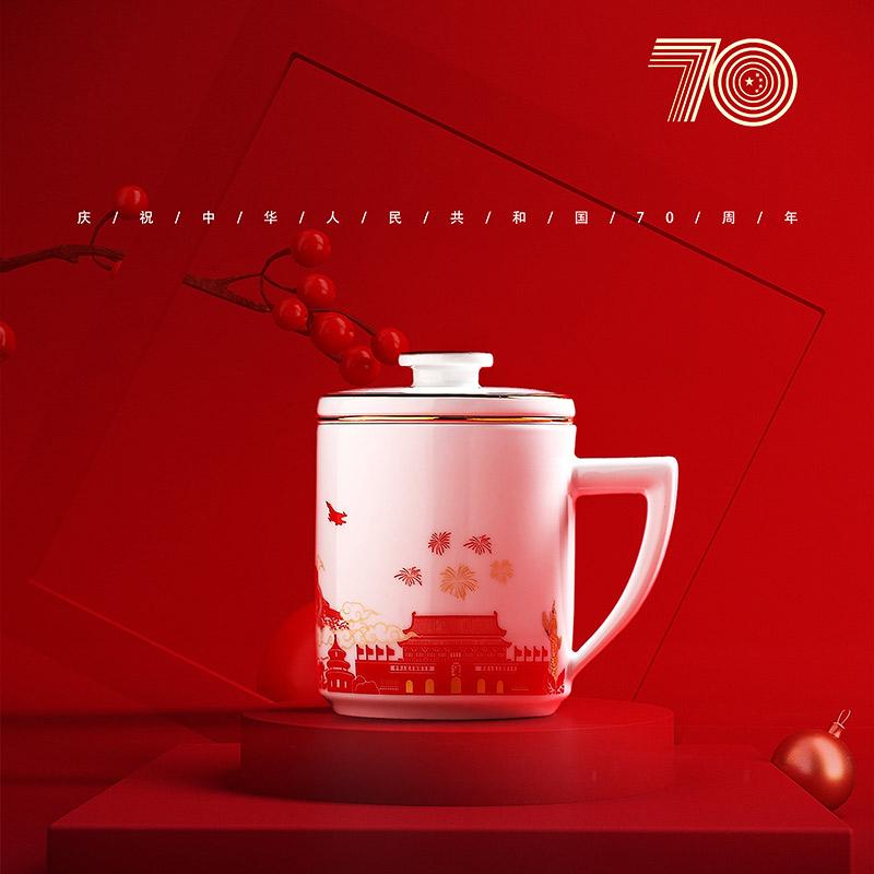 定做国庆节礼品茶杯,纪念抗战胜利70周年礼品陶瓷杯