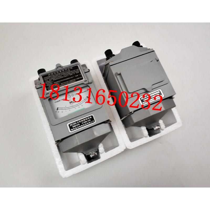 三级四级资质专用设备兆欧表DC:2500VDC:500V承装承修承试