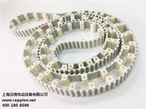 常熟活动盖板带生产 RAPPLON盖板传动带 特吕茨施勒盖板带厂家 汉唐供