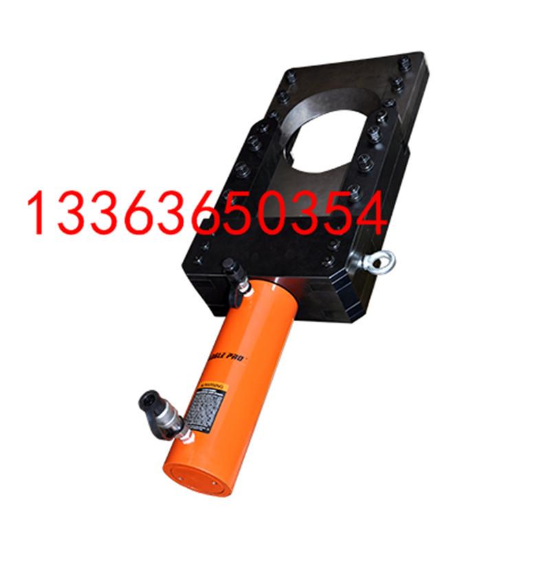 P-170分体式液压切刀KORT分离式电缆剪线缆切刀