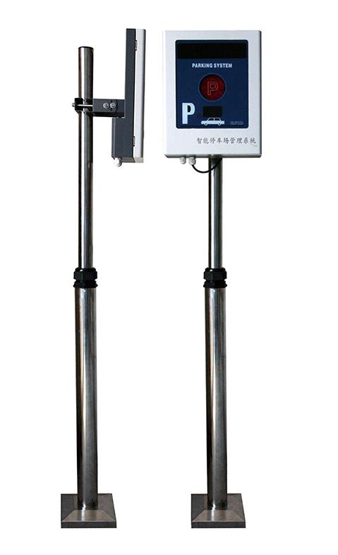 威海蓝牙远程控制系统安装调试