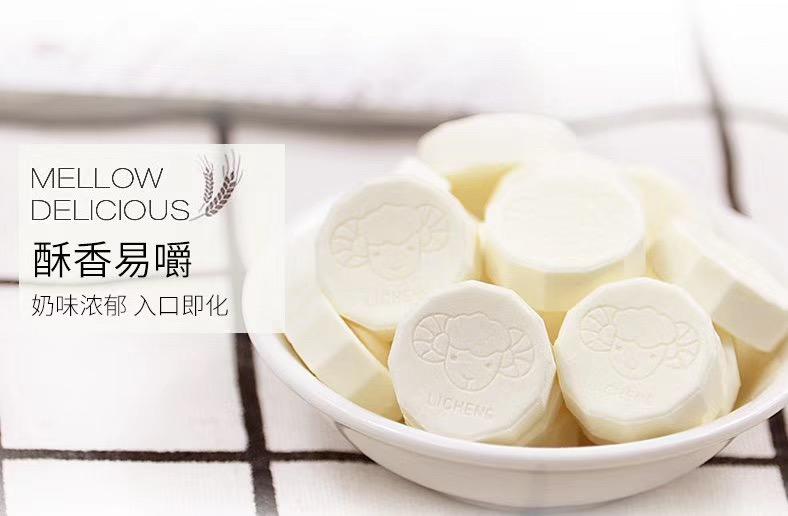 羊奶片代加工厂家 雪莲乳业 西北的美味