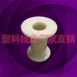 優質小塑膠收線盤 PC52超小卷線軸欣川達制造