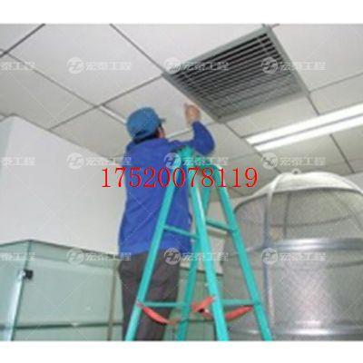 汕尾写字楼中央空调清洗公司清洗平行油烟筒内部优质服务商家