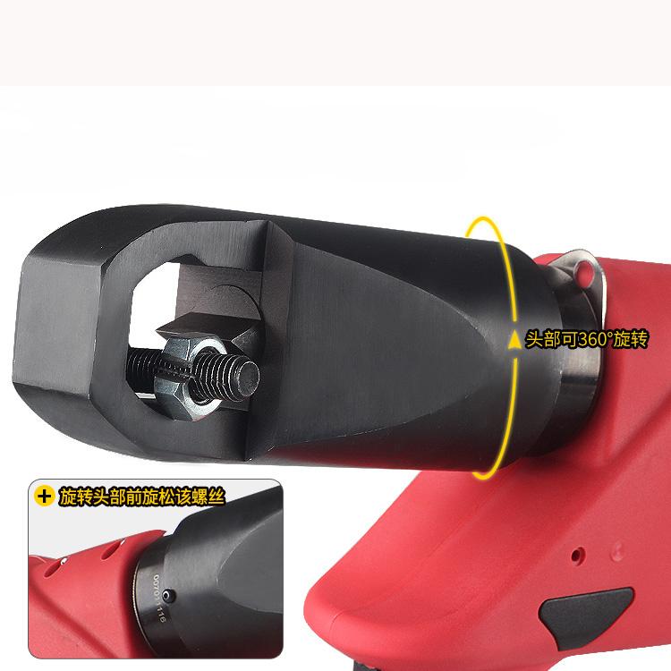 充電式螺帽破碎機EC-2432A電動螺帽破切器 液壓螺帽劈開器螺帽破