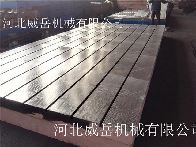 铸铁装配平台 接受定制 大量现货源头直供