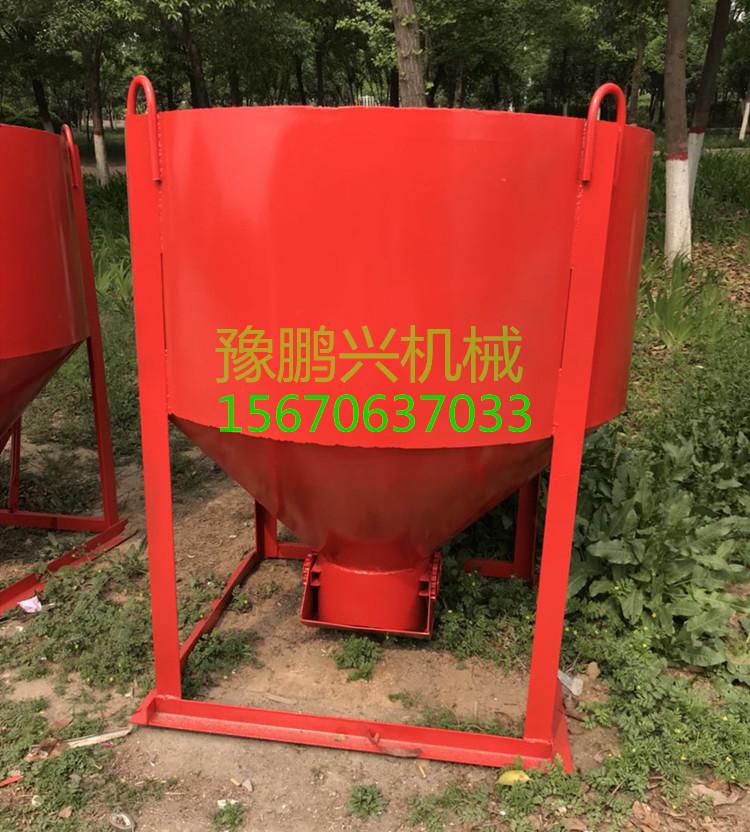 生產廠家專業供應混凝土料斗 砂漿料斗 大型塔吊料斗價格實惠