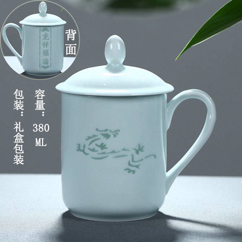 景德镇礼品陶瓷十二生肖玲珑茶杯批发定做