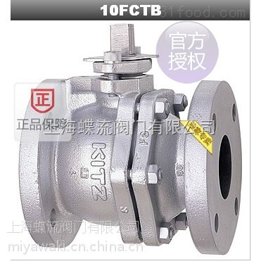 供应日本KITZ 10FCTB-JIS10K铸铁法兰球阀