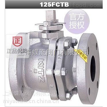 供应日本北泽FAS-125FCTB精铸铁球阀总经销