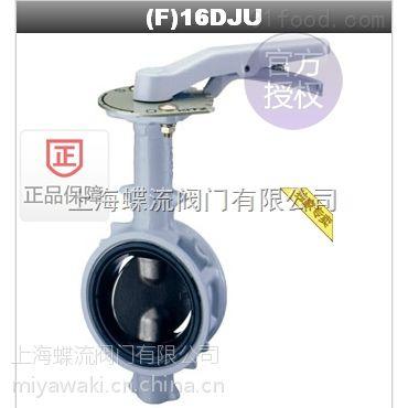 供应日本开兹10JME/XJ型_球墨铸铁对夹式蝶阀