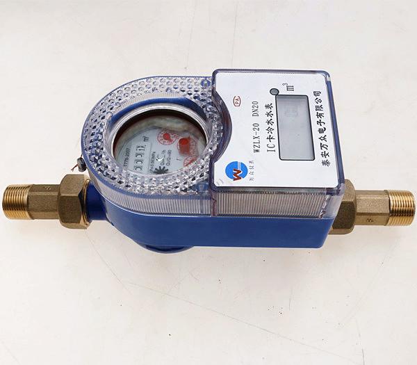 IC卡階梯價冷水水表廠家報價歡迎來電咨詢