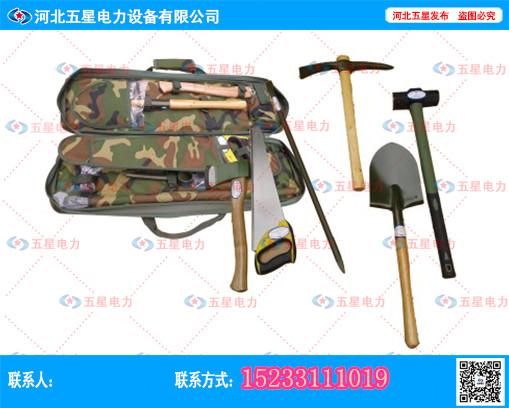 防汛工具箱_防汛应急组合工具包_7件套防汛抢险工具包