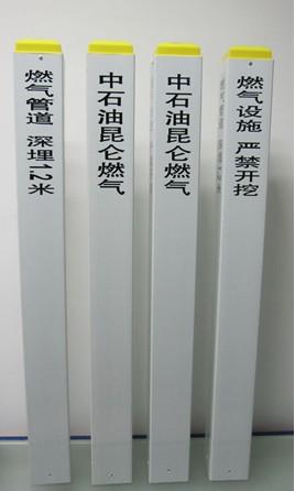 電纜地理樁標志樁警示樁供水燃氣管道界樁玻璃鋼標識樁