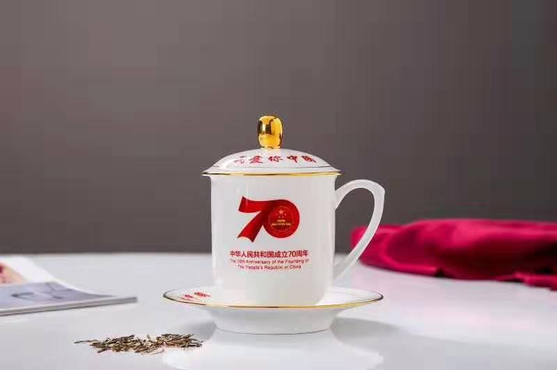 中秋佳节定制员工福利礼品陶瓷茶杯 可加名字