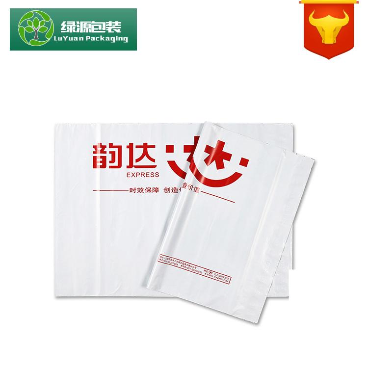 廣東快遞袋快遞物料生產廠家是哪家