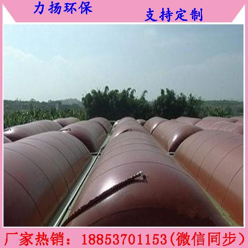 四川软体沼气池解决农村燃料问题