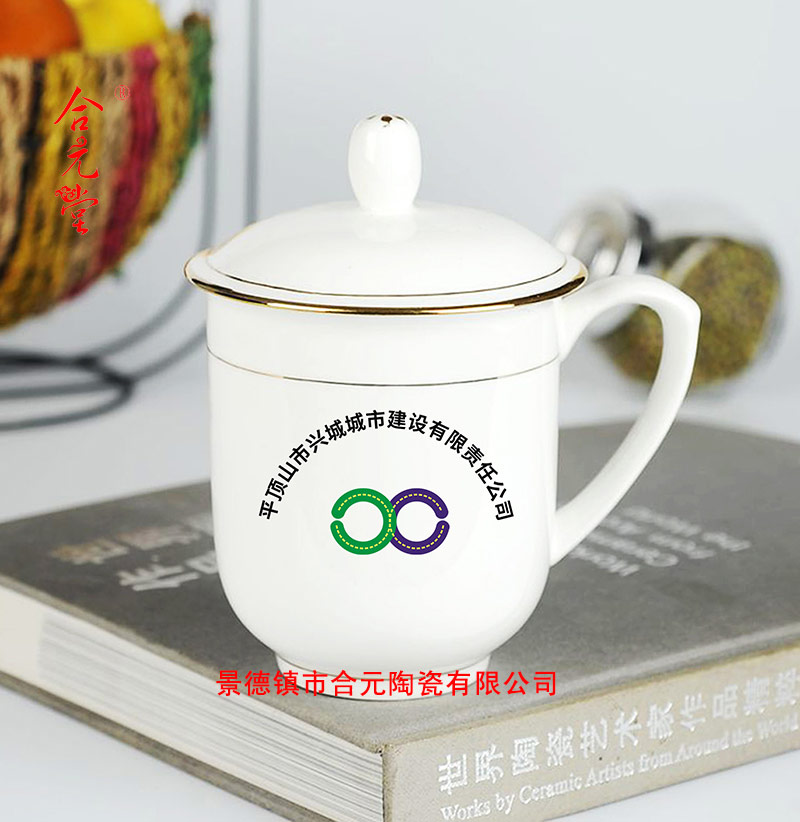 公司开业庆典礼品茶杯,企业周年庆典纪念品陶瓷杯子定制