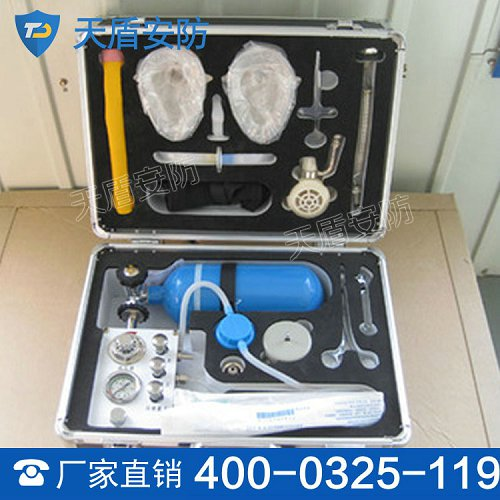 P-6便携式氧气自动复苏机价格 氧气自动复苏机参数