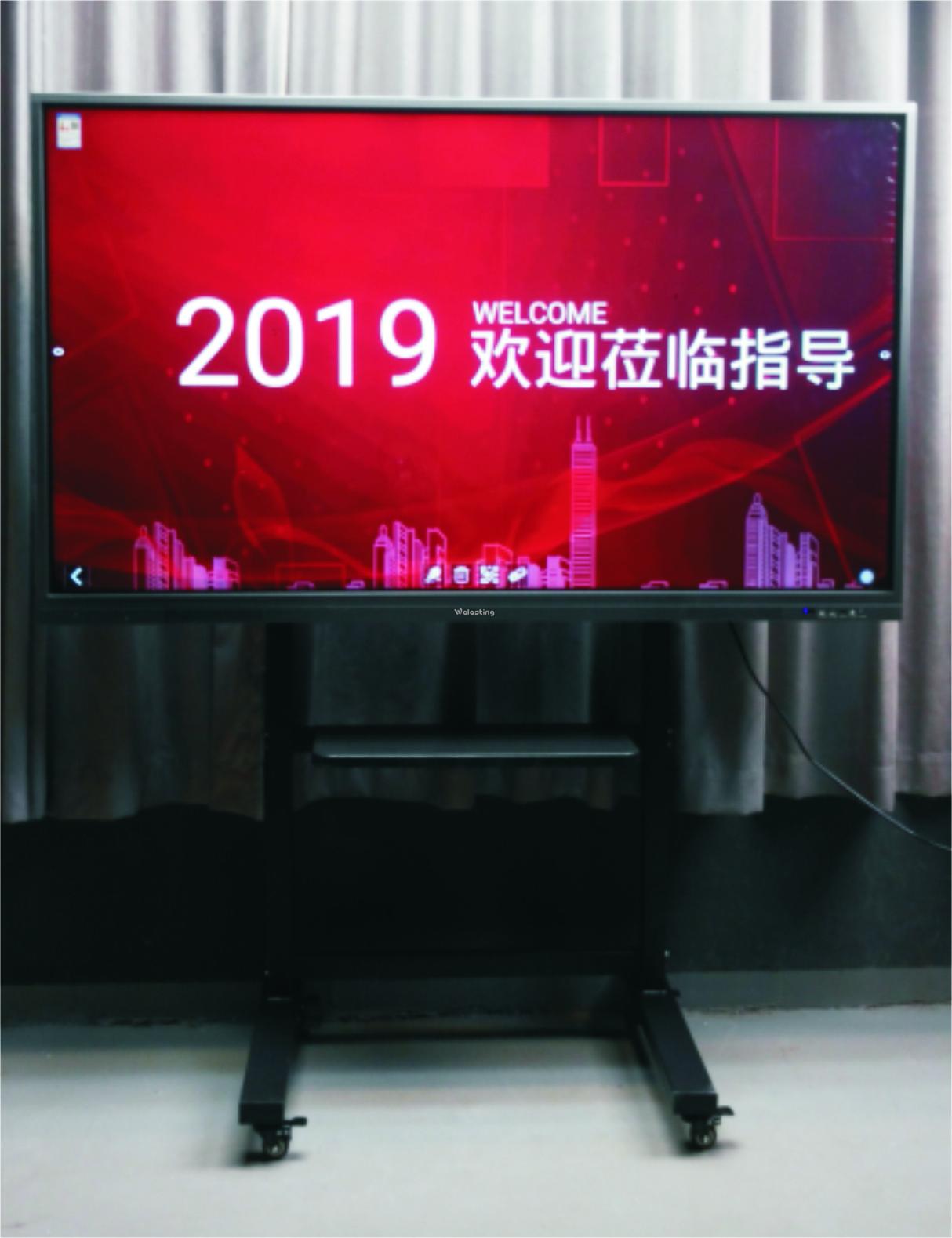 """生产,销售:21.5""""-120""""寸电视机,会议教学触控一体机,显示器"""