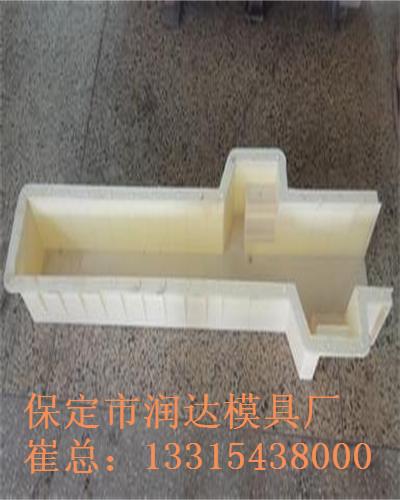 鋼絲網立柱模具報價 鋼絲網立柱塑料模具報價