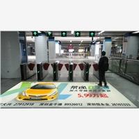 地铁广告媒体选择深圳地铁城市轨道广告深圳地铁广告,信誉保证
