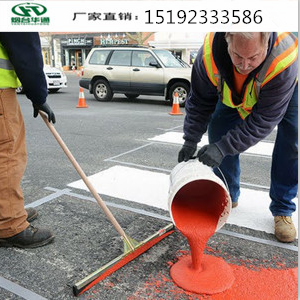 山東濱州彩色防滑路面施工簡單又耐磨備受歡迎