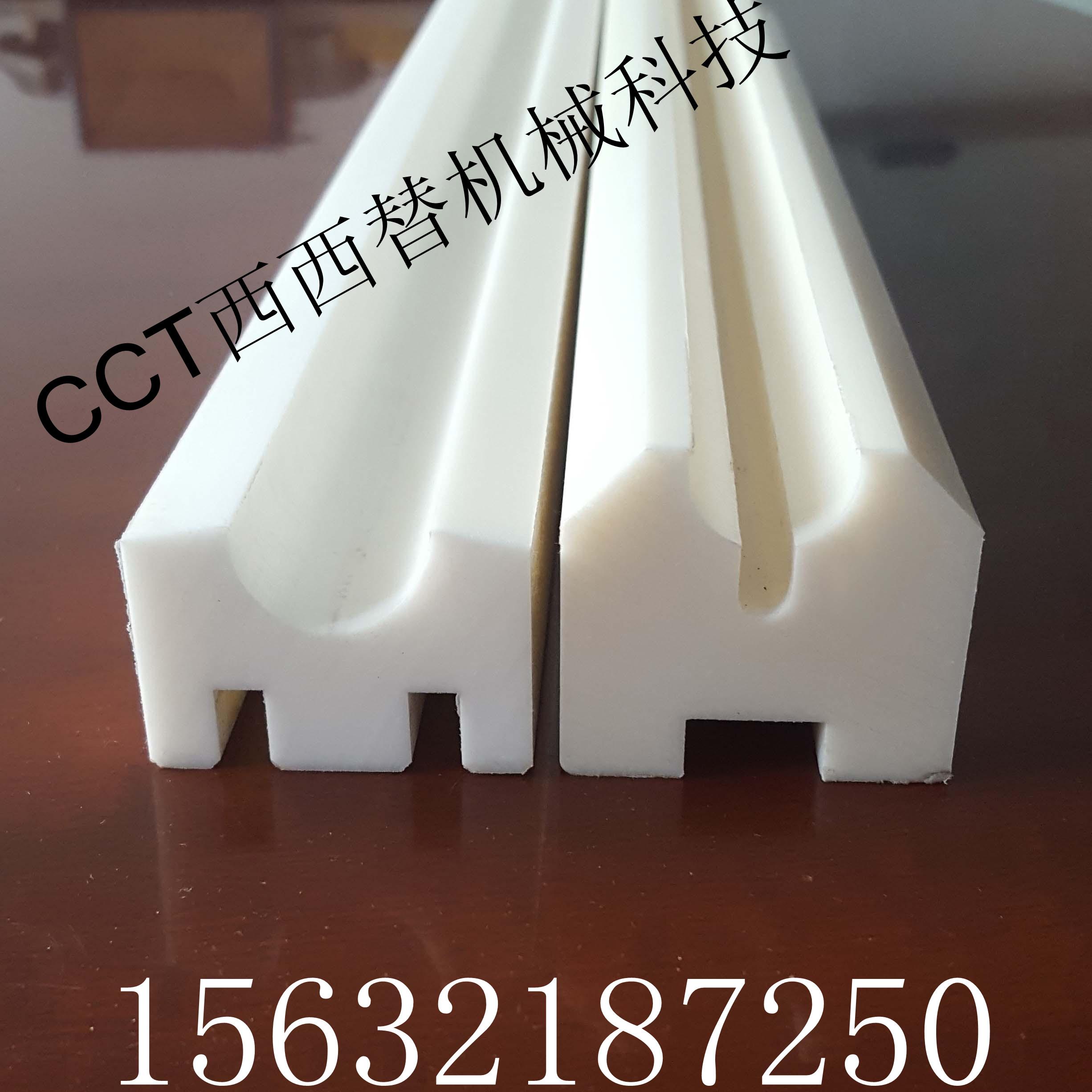 西西替(CCT)棒槽/棒托/棒床