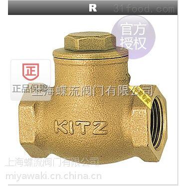 供应日本KITZ北泽R型RH型/125R青铜旋启示止回阀