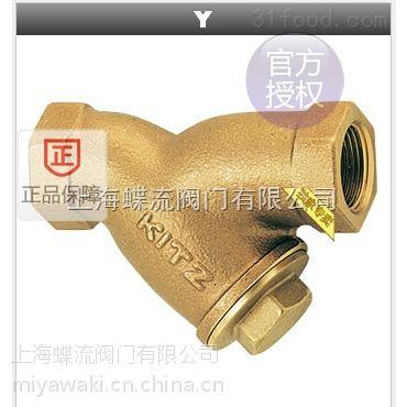 【供应】KITZ北泽青铜制150型(10K)Y形过滤器