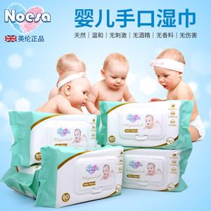 Noesa嬰兒濕紙巾夏季寶寶兒童手口專用80抽大包裝