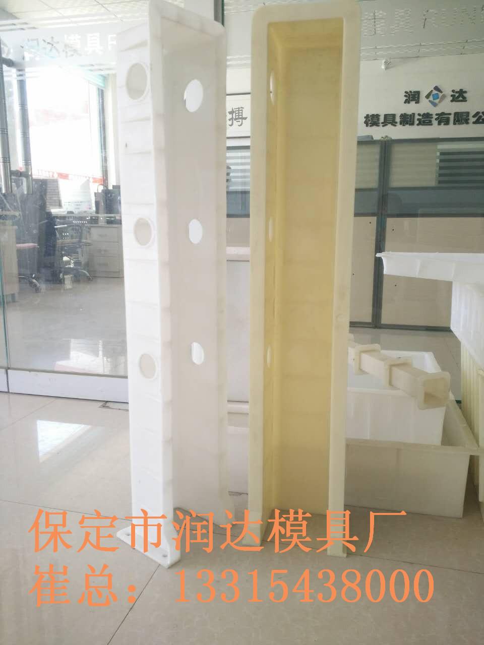 防護立柱塑料模具 用法