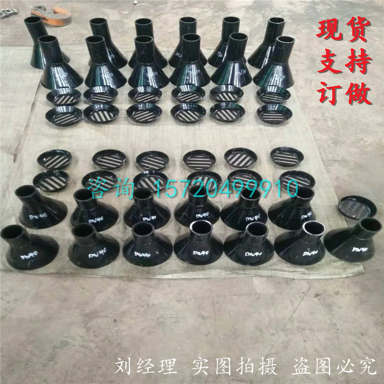 生产钢制排水漏斗厂家 04s301标准