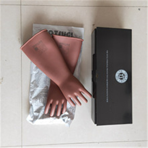 供应天然橡胶手套 YS101-31-03绝缘手套 日本YS绝缘手套