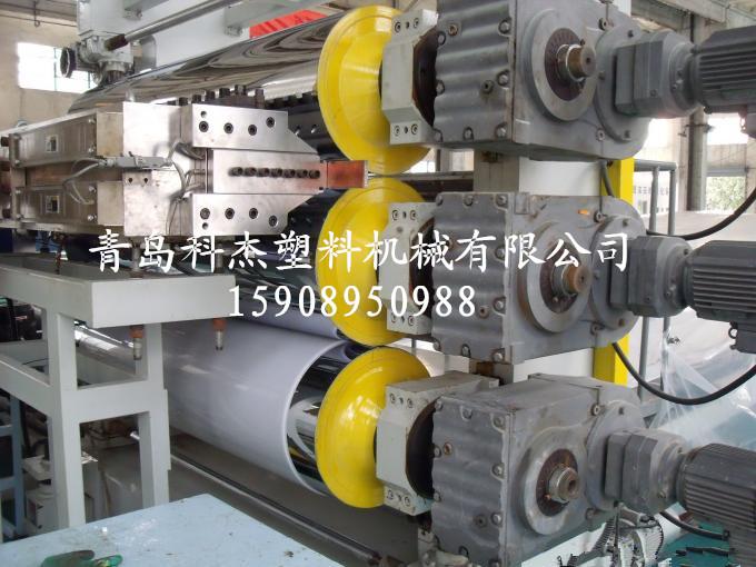 高效節能PE板材設備