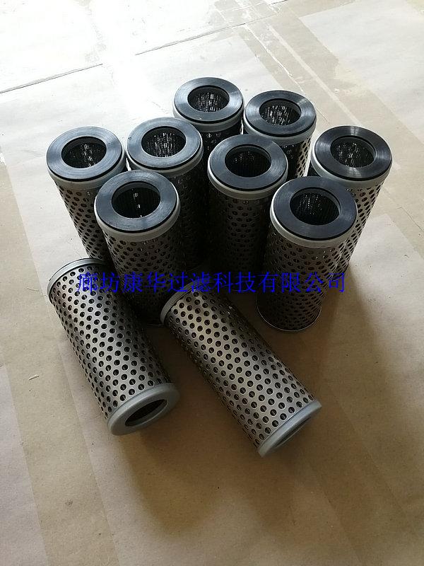 液压油滤芯FS08-500SW-F