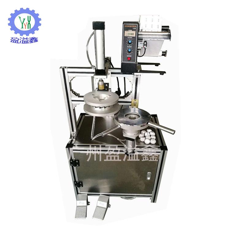 普洱茶包装机厂家直销手动小青柑小茶饼柠檬茶小金桔包装机