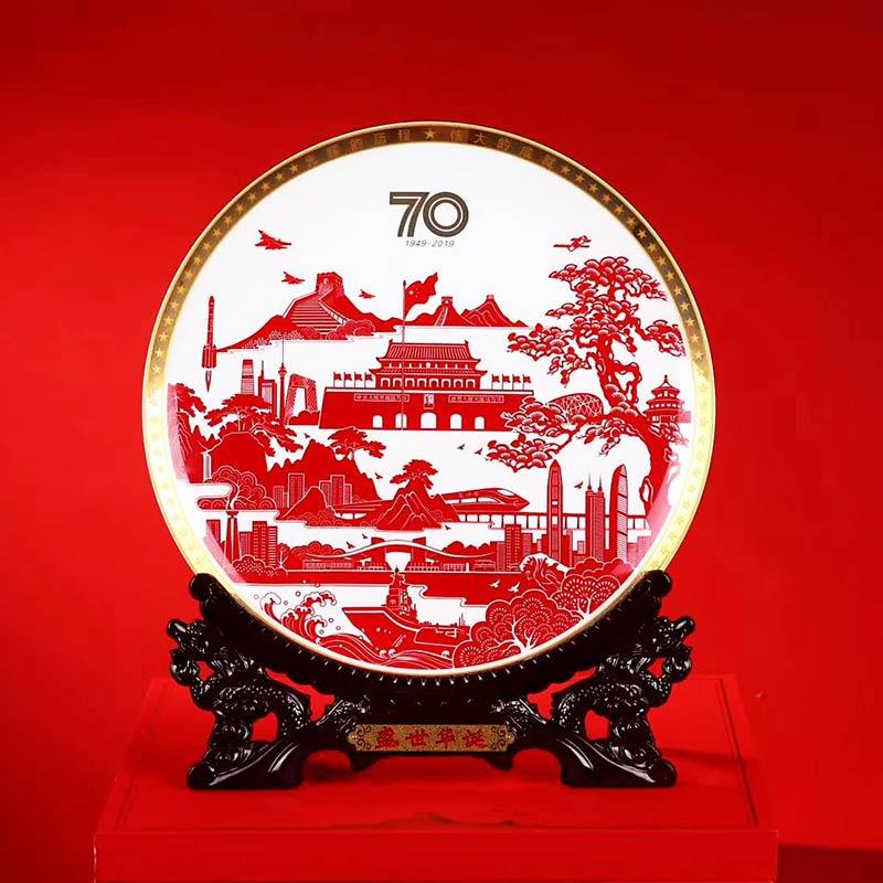 定做建國70周年活動紀念品瓷盤,偉人圖像紀念盤供應廠家