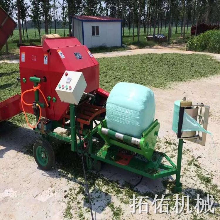 新型農業秸稈收獲機械打捆包膜機青貯圓捆機械價格