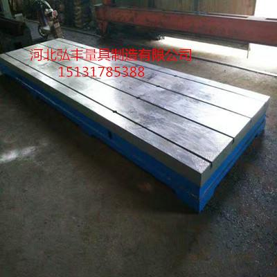 铸铁平台-铸铁平台尺寸