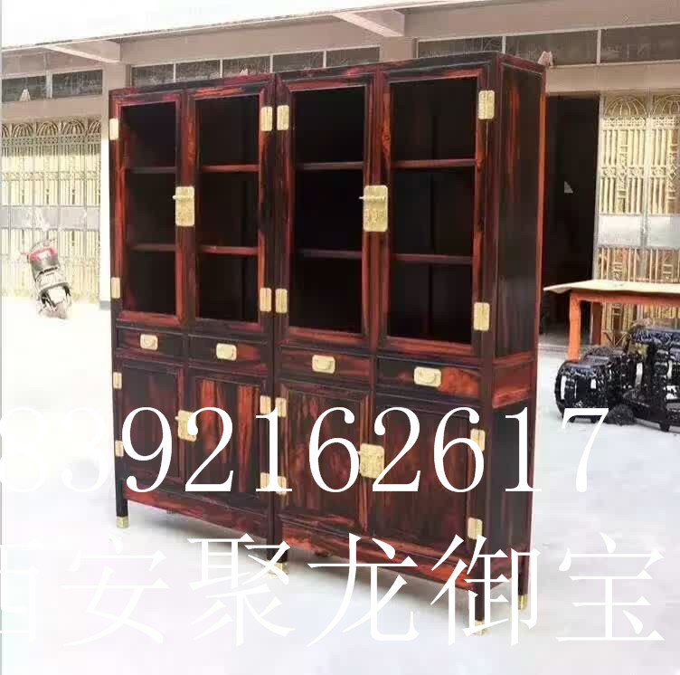 西安古典書柜,紅木書柜,榆木書柜,仿古書柜
