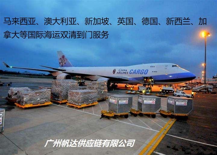 中國寄東西到新加坡要多少錢新加坡海運的流程網購集運