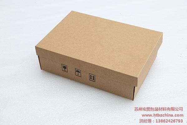 運輸瓦楞紙盒_托運瓦楞紙盒_機械産品瓦楞紙盒_宏圖供