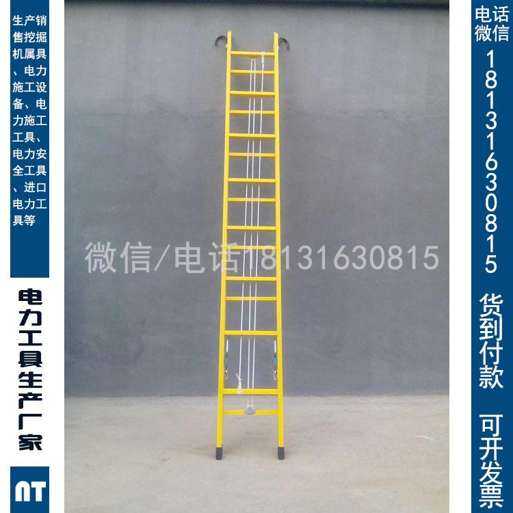 絕緣電力單梯 玻璃鋼絕緣梯 2米2.5米3米1.5米絕緣人字梯